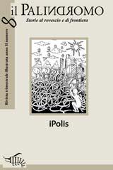 link numero 8 iPolis
